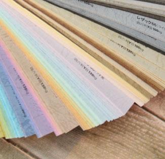 多種類の用紙