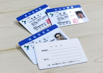 カード類(紙・プラ)